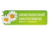 Шекснинский маслозавод (ШМЗ) Вологодская обл.