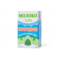 """Молоко """"Вологодское"""" стер. 1,5% 1л т/пак (СМ)"""