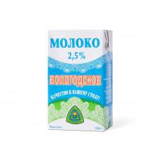 """Молоко """"Вологодское"""" стер. 2,5% 1л т/пак (СМ)"""