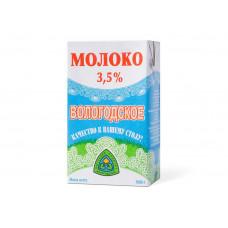 """Молоко """"Вологодское"""" стер. 3,5% 1л т/пак (СМ)"""