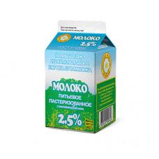 Молоко 2,5% 500г (ШМЗ)