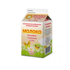 Молоко топленое 3,5% 470г (ШМЗ)