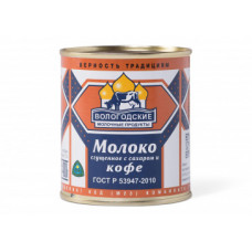 Молоко сгущенное Вологодское с Кофе 400г ж/б ГОСТ (ВЛ)