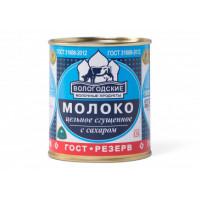 Молоко сгущенное Вологодское 8,5% 400г ГОСТ ж/б (ВЛ)