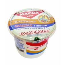 "Масса ""Вологжанка"" с изюмом 8% 220г п/стакан (ВМК)"