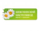 Шекснинский маслозавод (ШМЗ)