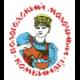 Вологодский молочный комбинат (ВМК) Вологодская обл.